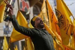 فتح : لا جلوس مع الاحتلال والضم اعلان وفاة العملية السليمة