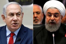 نتنياهو يرد على الرئيس الايراني : نعرف كيف ندافع عن أنفسنا