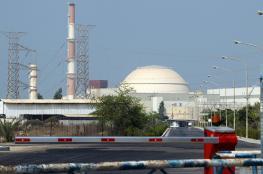 اجتماع طارئ للوكالة الدولية للطاقة النووية بشأن ايران