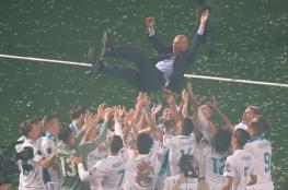 ريال مدريد عن رحيل زيدان : باق في منصبه