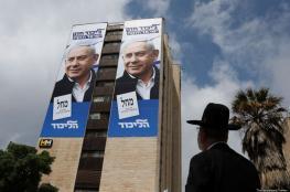 استطلاع: لا حسم في الانتخابات الاسرائيلية القادمة
