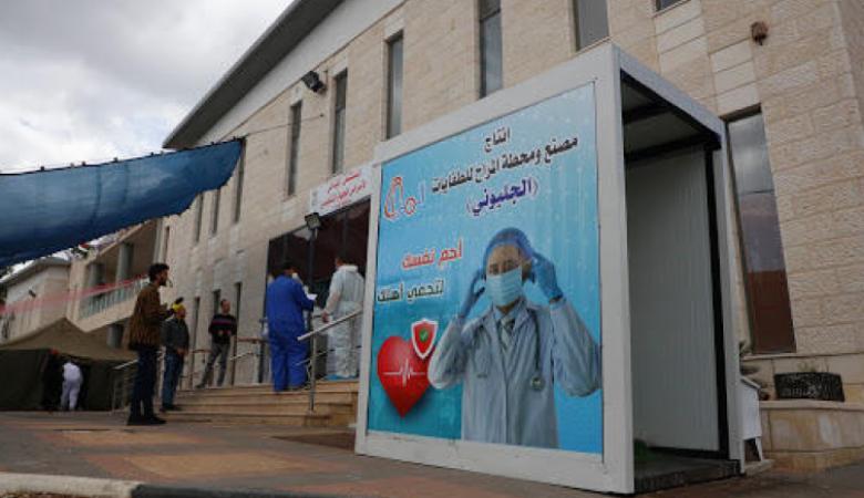 """إغلاق مديرية الصحة المركزية في جنين بسبب """"كورونا"""""""