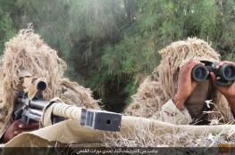 تنظيم داعش يتوعد السيسي : سنعيد القاهرة للخلافة الإسلامية