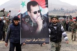 لافروف: على المعارضة أن تترك مطلب تغيير نظام الأسد
