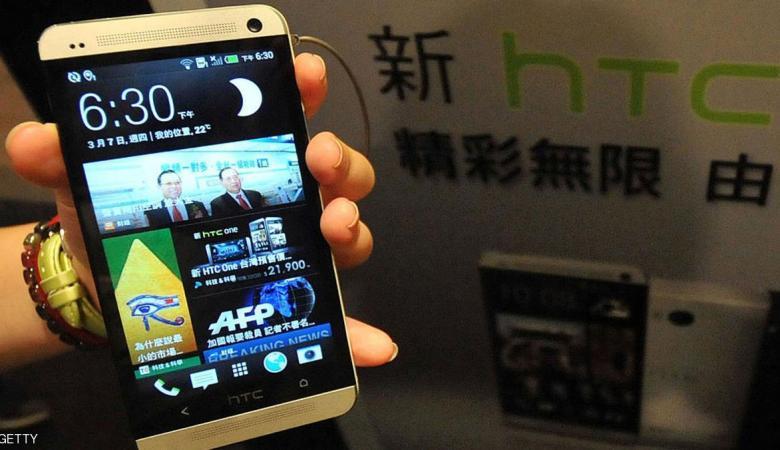 """شركة """"إتش تي سي"""" تصمم هاتفاً شبيهاً بآيفون"""