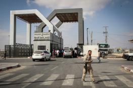 غزة..جهود لاعادة فتح معبر رفح في كلا الاتجاهين