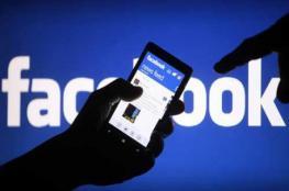 """حملات إسرائيلية على """"فيسبوك"""" لتشويه صورة الاسلام والسياسيين"""