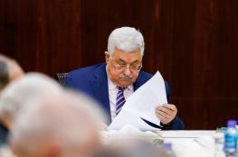 اجتماع موسع للقيادة الفلسطينية مساء اليوم الاثنين