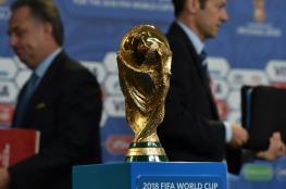 قرعة كأس العالم 2018: الموعد، الطريقة، القنوات الناقلة وكل شيء