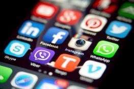 تطبيق مجاني يتجسس على أجهزة المنزل الذكية