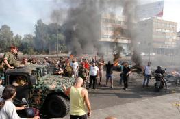 شاهد ..الجيش اللبناني يشتبك مع المتظاهرين السلميين