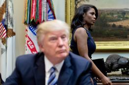 أبرز 15 استقالة وإقالة في عهد ترامب منذ توليه رئاسة الولاية المتحدة