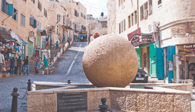 """اعتماد شعار """"بيت لحم عاصمة للثقافة العربية للعام 2020"""" رسمياً"""
