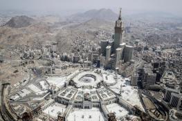 ايران :  اتفاق مع السعودية على فصل شعائر الحج عن الخلاف السياسي