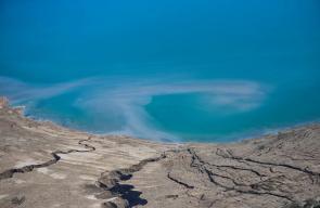 اطلالة على البحر الميت