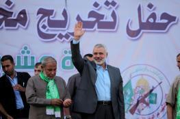 """هنية يعلن تخصيص""""حماس"""" 300 ألف $ كمساعدة عاجلة لمتضرري حريق النصيرات"""
