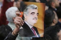 تأجيل النطق بالحكم في قضية اغتيال رفيق الحريري