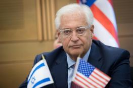 فلسطين: تلاعب فريدمان بتصريحاته لن يحميه من المساءلة الدولية