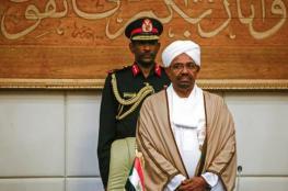 """السودان يضع شرطاً لتسليم """" البشير """"  للجنايات الدولية"""