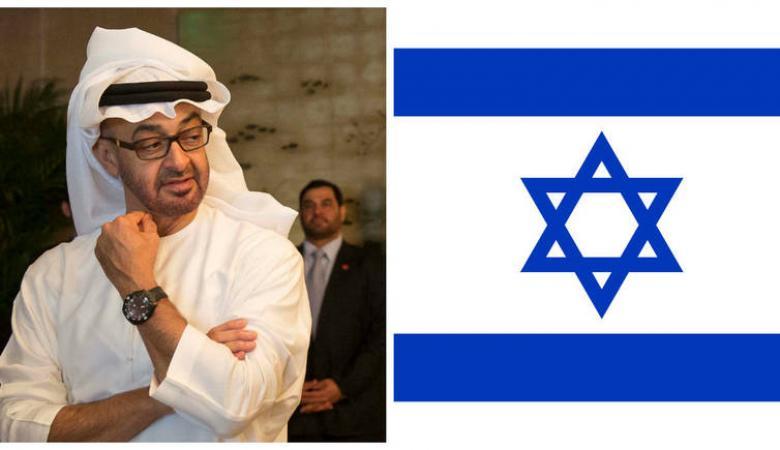 ايران : التطبيع الاماراتي الاسرائيلي لا يخدم السلام والامن
