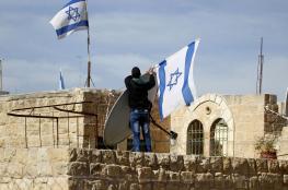 """الرئاسة : """"بناء حي استيطاني في قلب مدينة الخليل جريمة اسرائيلية """""""