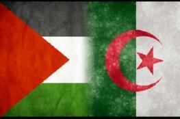 وقفة تضامنية مع الأسرى في الجزائر