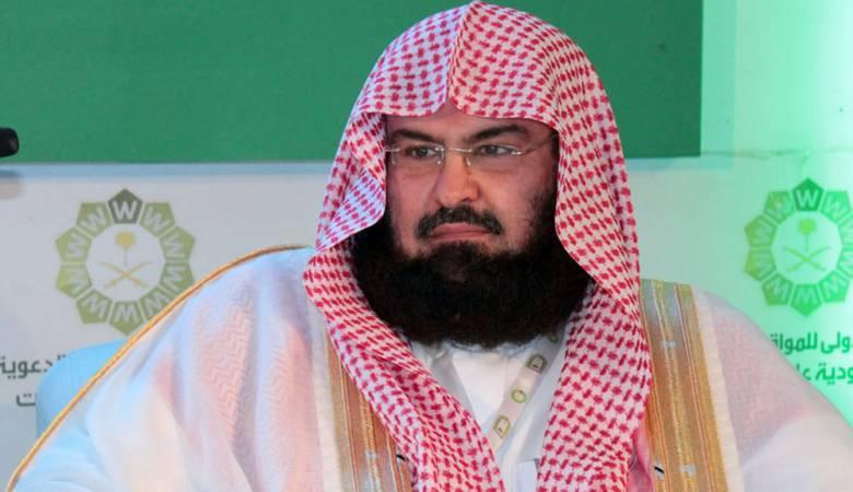 دعا السديس للرئيس الأميركي والملك السعودي بالتوفيق
