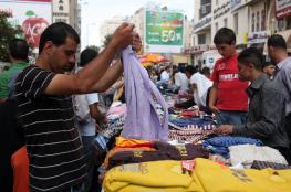 """""""اسرائيل """" تحظر على فلسطينيي الداخل شراء منتجات الضفة الغربية"""