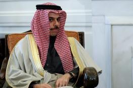 """السعودية تطالب بالرد على """"اسرائيل """" بشكل حاسم"""