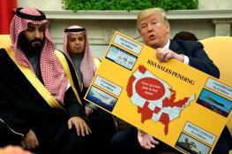 صفقة سلاح جديدة بين اميركا والسعودية