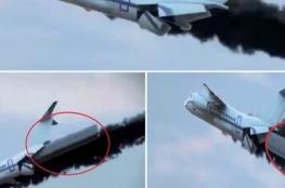 ما علاقة اسرائيل باسقاط الطائرة المصرية المنكوبة ....تقرير مفصل