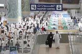 الاوقاف : حجاج فلسطين سيقيمون بفنادق فخمة وعلى بعد امتار من الحرم
