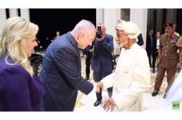 سلطنة عمان : لا تطبيع مع اسرائيل دون اقامة للفلسطينيين دولة