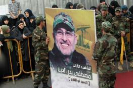 """اسرائيل تؤكد : حزب الله هو من تخلص من قائده """" بدر الدين """" وهذا جيد لنا"""