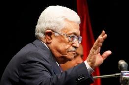 حماس تطالب الرئيس باصادر مرسوم رئاسي لاجراء الانتخابات