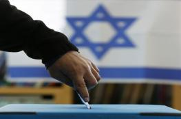 انتخاب رئيس لحزب العمل الاسرائيلي
