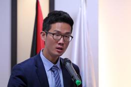 اتفاقية كورية فلسطينية لدعم الشركات الناشئة