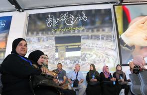 عوائل الشهداء من مكرمة الملك سلمان تغادر الى الديار الحجازية لاداء مناسك الحج