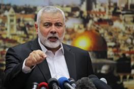 حماس تهاجم ترامب وتصف تهديداته بالرخيصة