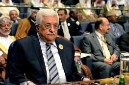 الرئيس يتسلم دعوة لحضور القمة العربية في الرياض