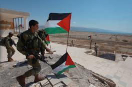 فلسطين تحمل الامم المتحدة المسؤولية عن طرد مئات من العائلات في الاغوار
