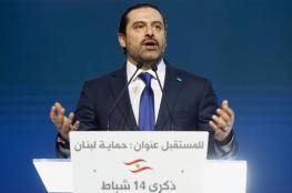 """الحكومة اللبنانية ترفض الاستقالة دون اتفاق """"مسبق """""""