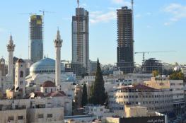 مقتل اردنيين في انفجار وسط عمان