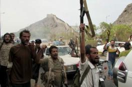 """البرلمان العربي يصنف """"الحوثيين"""" كجماعة إرهابية"""