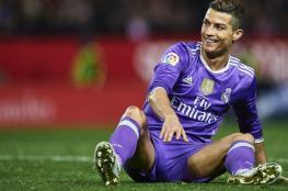 """ريال مدريد يريد بيع نجمه """" رونالدو """" بسعر خيالي وغير مسبوق"""