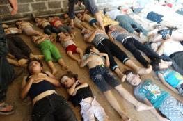 روسيا: سوريا خالية من الأسلحة الكيماوية وأتلفت بإشراف دولي