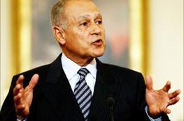 أبو الغيط: مشروع جديد معدل أمام القمة العربية لتسوية النزاع مع إسرائيل