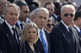 اسرائيل مرتاحة من ترشح بايدن لرئاسة الولايات المتحدة