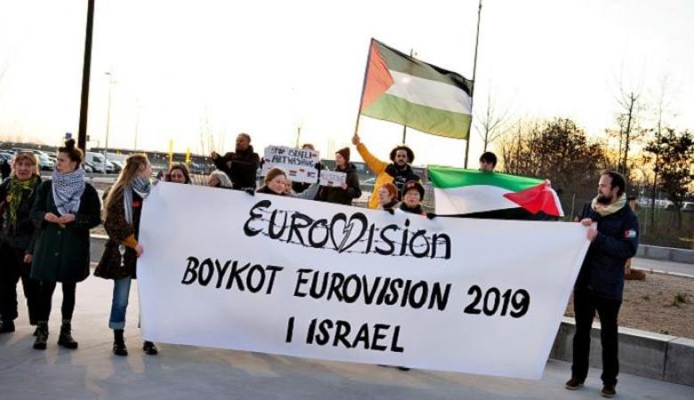 """انطلاق """"اليوروفيجن"""" في إسرائيل وتصاعد الأصوات الدولية للمقاطعة"""