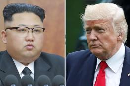 ترامب سعيد بالتصريحات الكورية الشمالية ويعتبرها ايجابية
